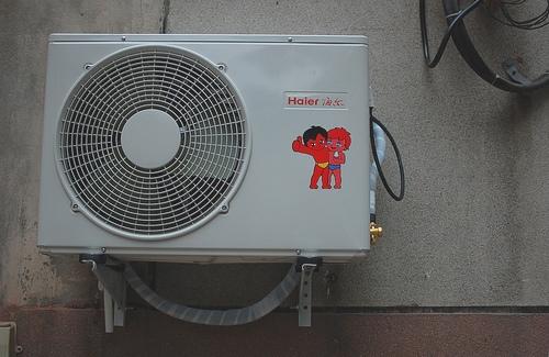 Cómo detectar las fugas de gas de su equipo de Aire acondicionado